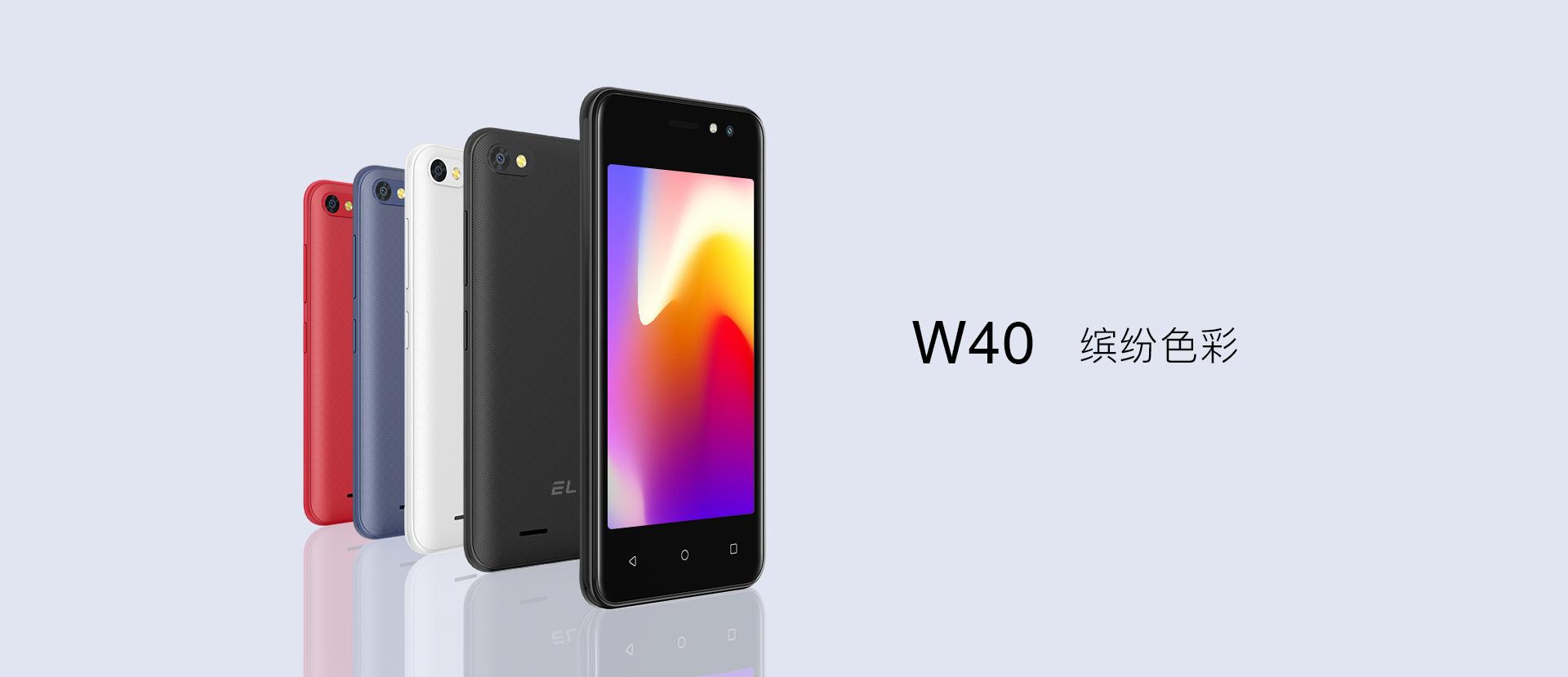 EL W40 智能手机