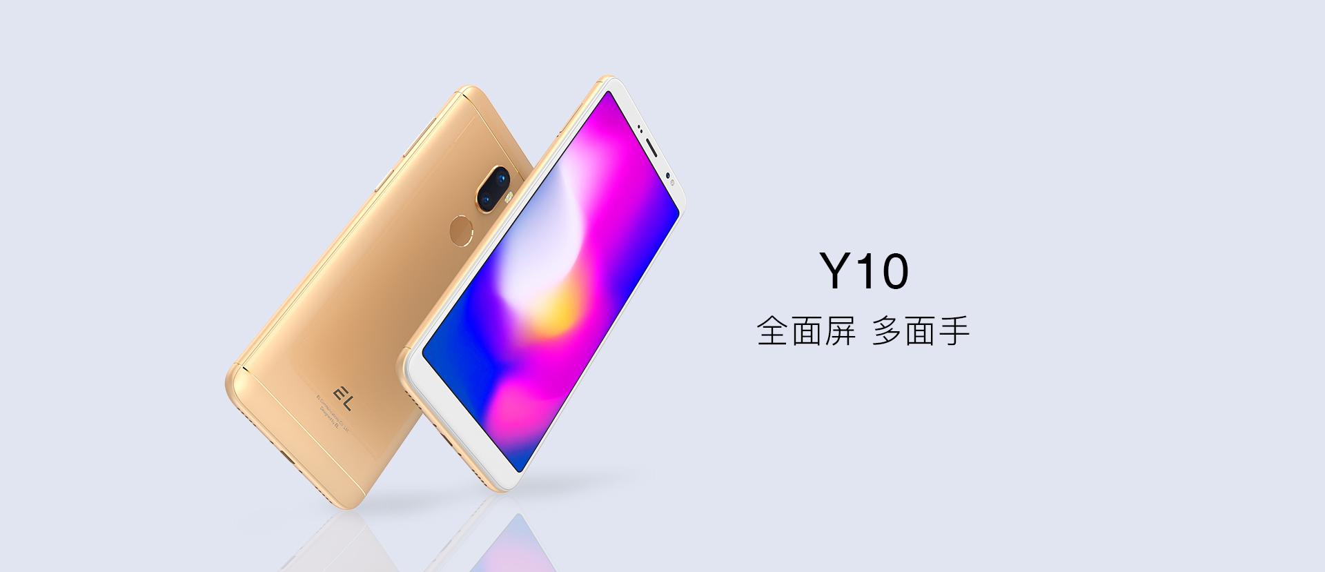 EL Y10智能手机
