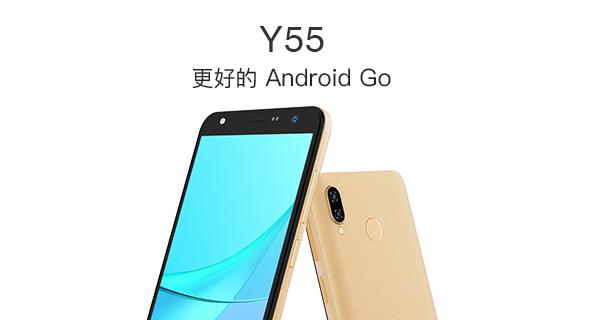 EL Y55智能手机
