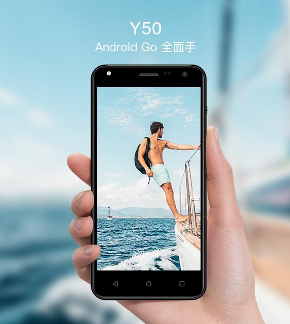 EL Y50智能手机
